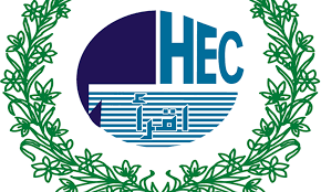 HEC Notification About BA/BSc Degree verification