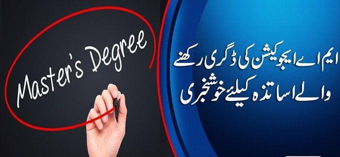 Good news for teachers with MA education