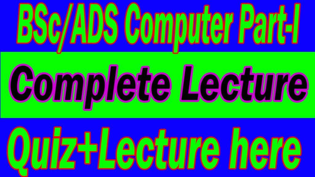 Computer Science I-T Part-I