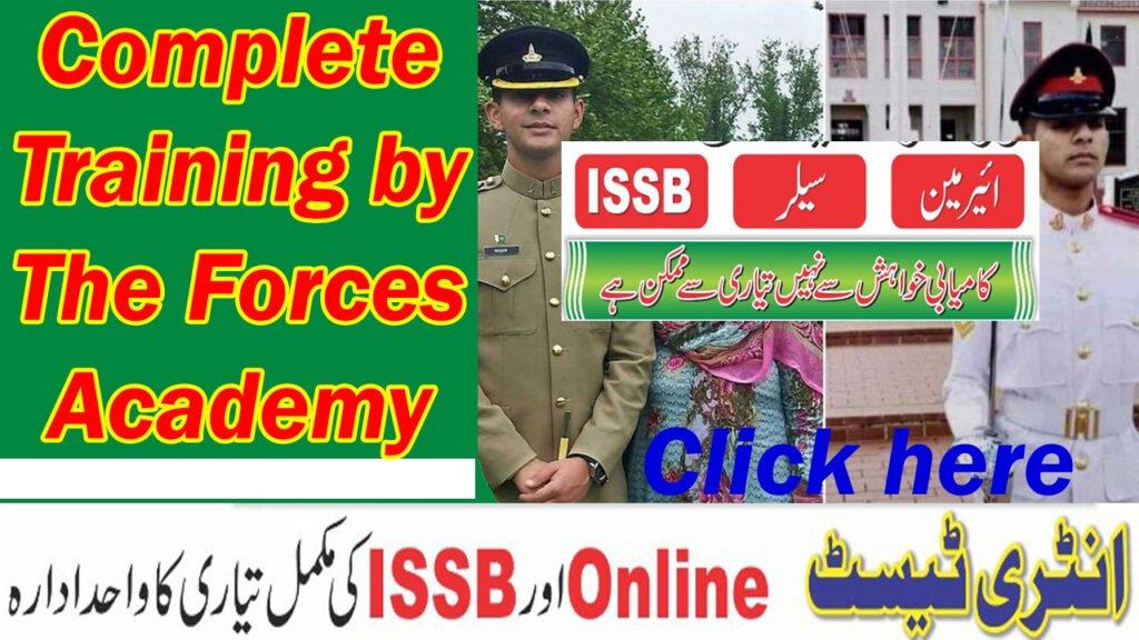 Pak Forces Test