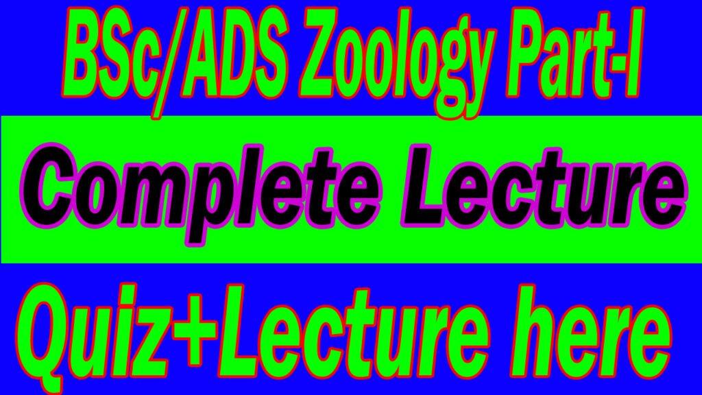 BSc Zoology Part-I