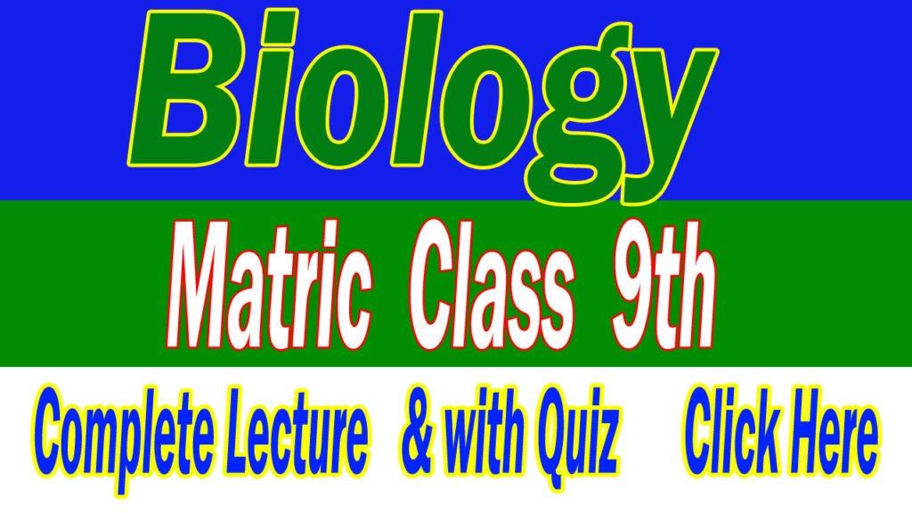 Biology Part-I