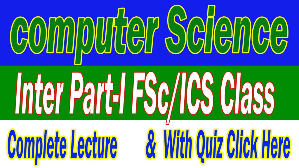 Computer Science part-I
