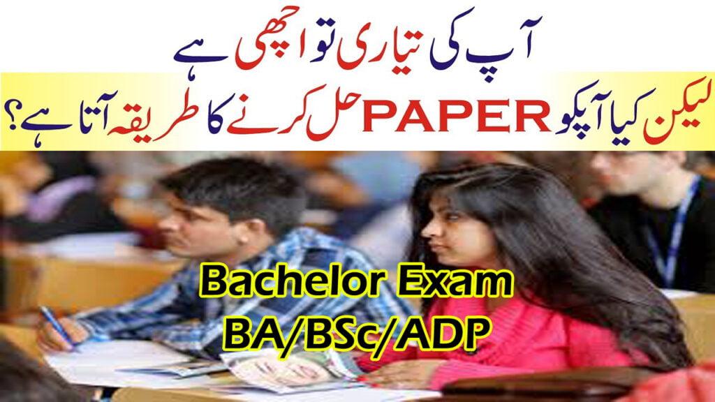 Bachelor (BA/BSc/ADP)