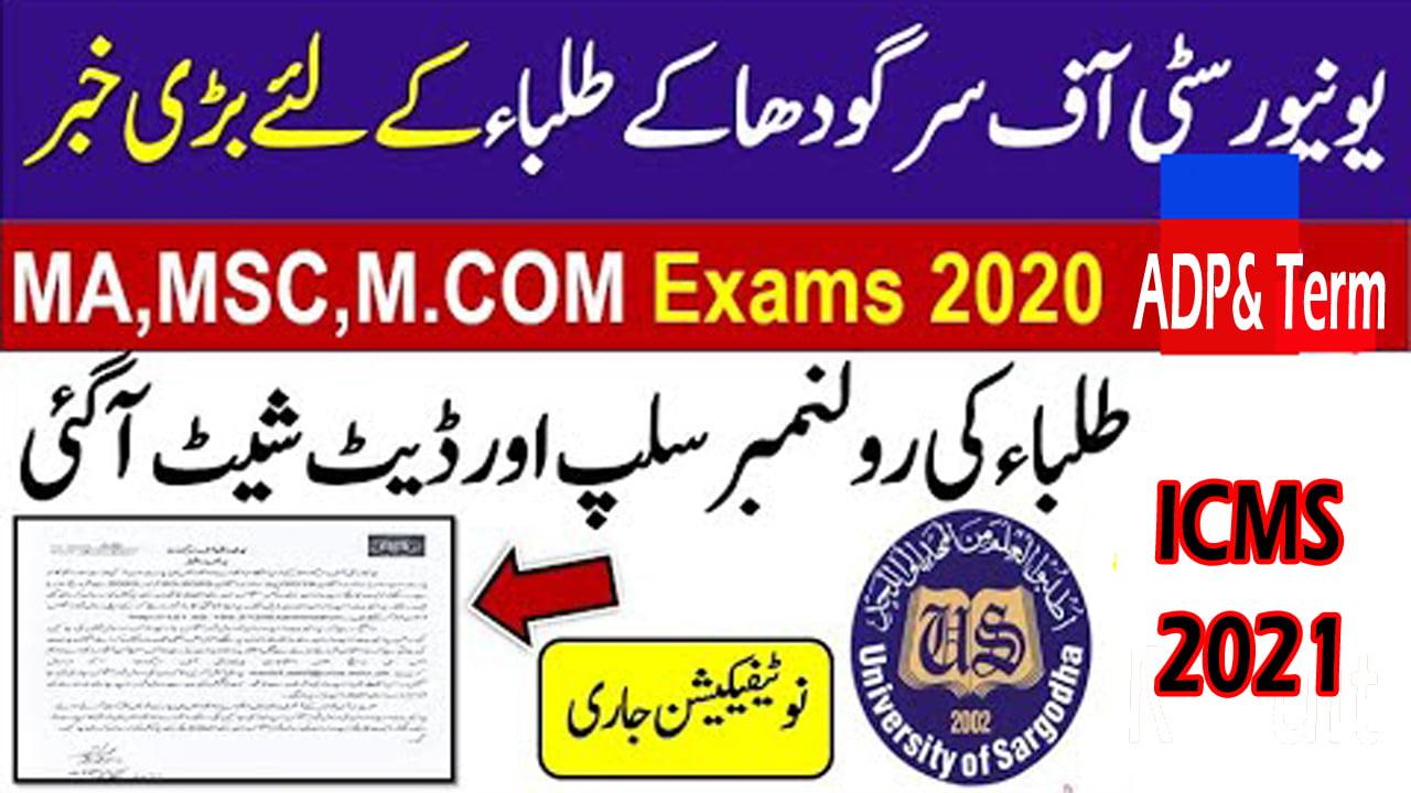University sargodha annual exams schedule 2021