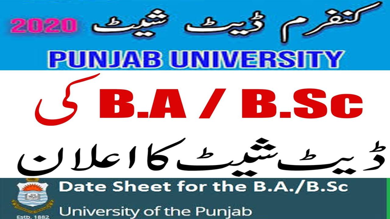 PU BA BSc New Date Sheet