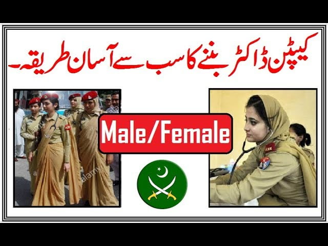 Join Pakistan Army Jobs 2021 through Short Service Regular Commission Apply Now