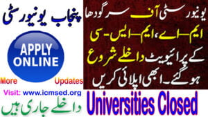 Latest Universities Updates & Admission 2021
