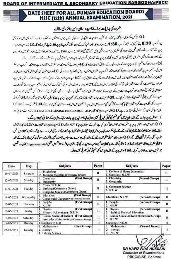 2nd year New Date Sheet for Matric (9th & 10th) inter (11th & 12th) 2021