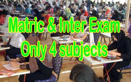 Matric inter exam in four subjects only & delay 2021