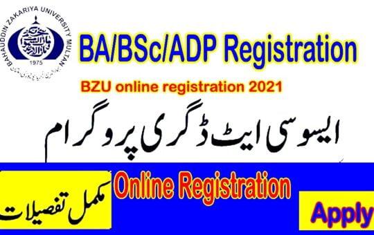 new-registration-schedule-for-bzu-adp-ba-bsc-2021