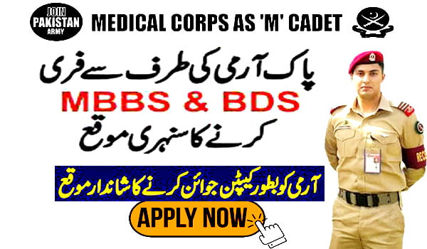Join Pak Army Medical Cadet Course 2021