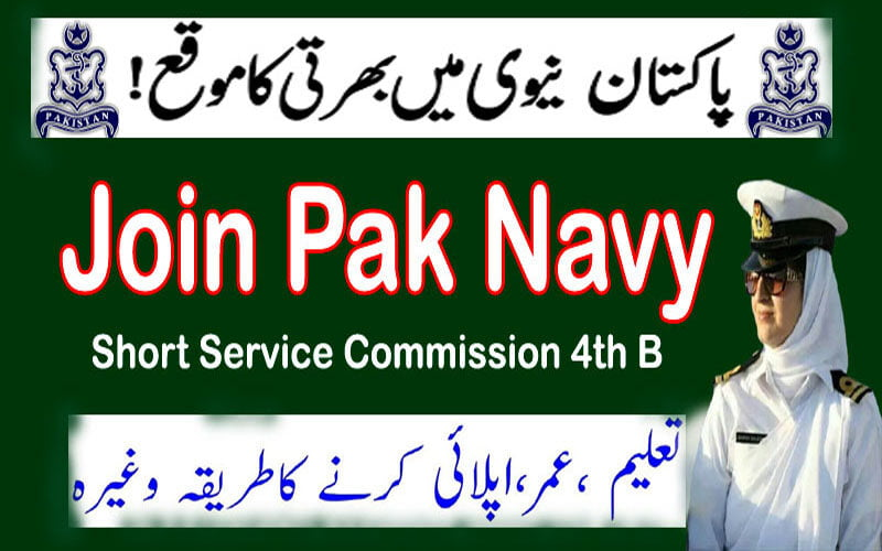 Latest Pak Navy Short service commission Lateral jobs 2021