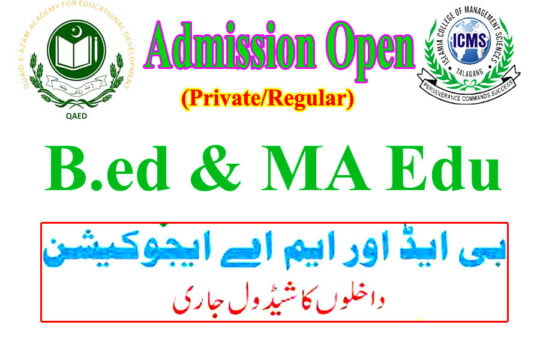 B.ed and MA admission open in QAED 2021