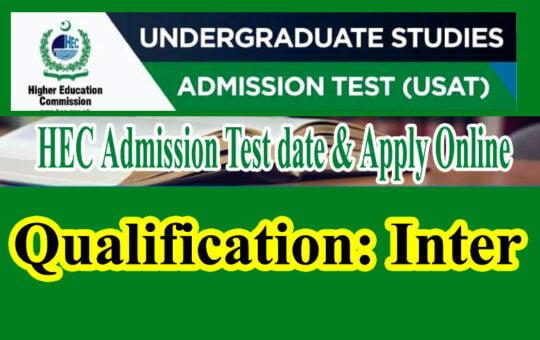 HEC undergraduate Studies admission test 2021