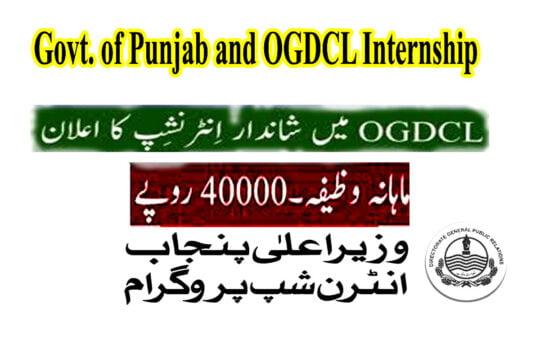 Fresh Graduate Govt. Punjab and OGDCL internship program 2021