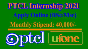 PTCL Internship for Trainee 2021 - Apply now